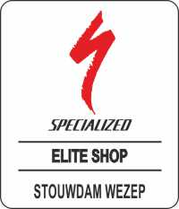 Specialized elite store
